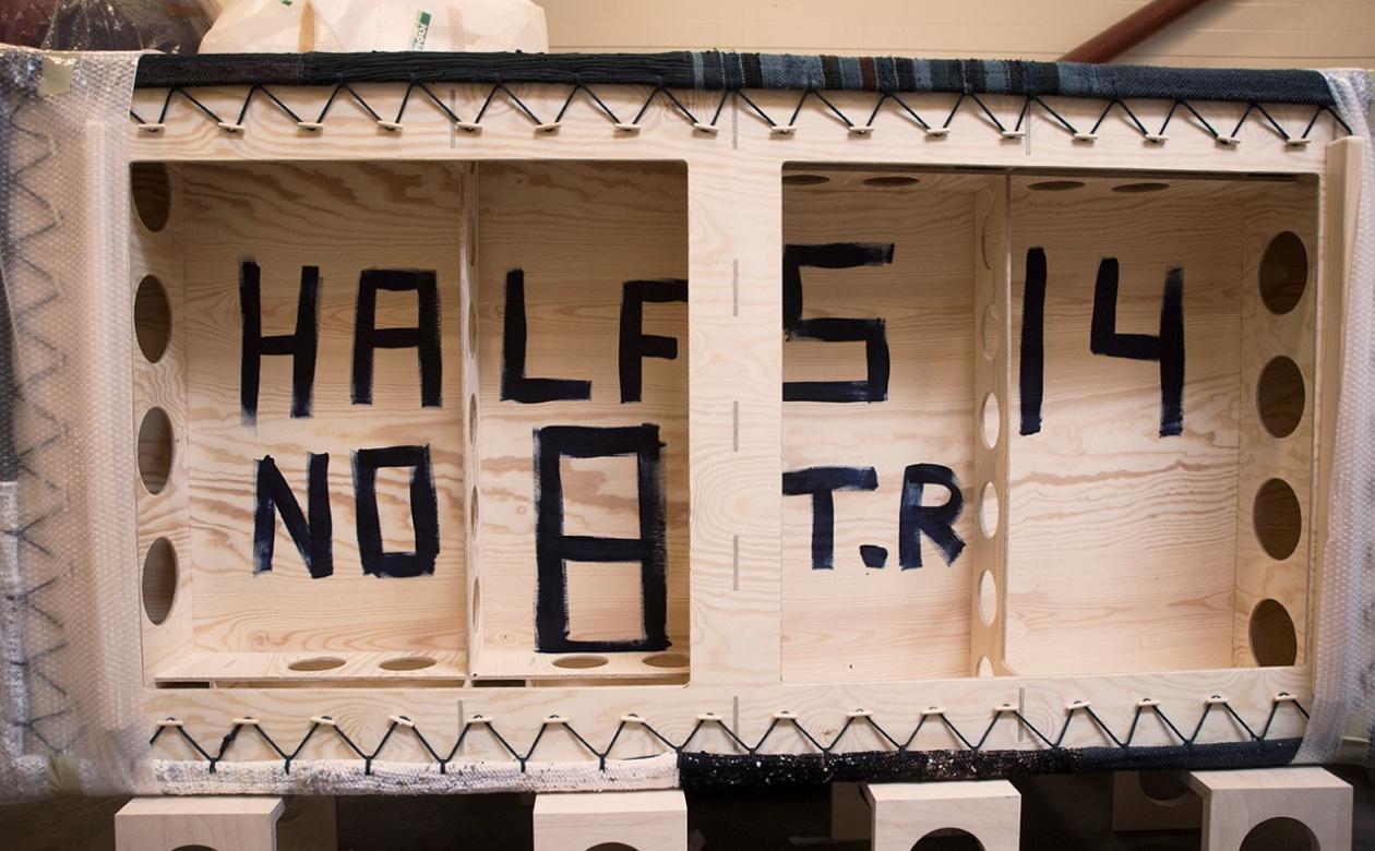 Half S